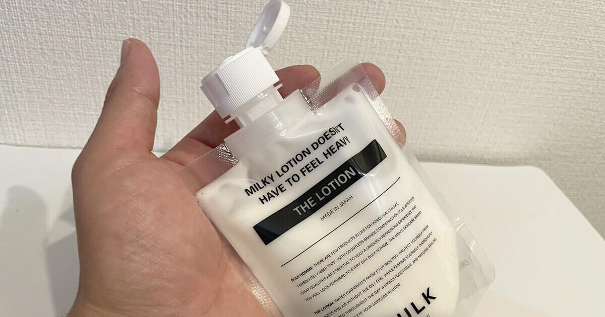 バルクオム乳液を利用した私の口コミ