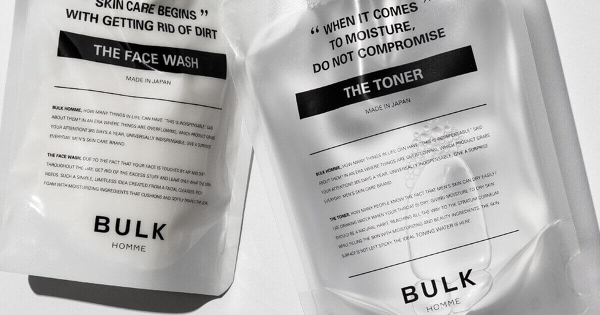 バルクオムの洗顔料を使用した私の口コミ!忖度なしに徹底レビュー