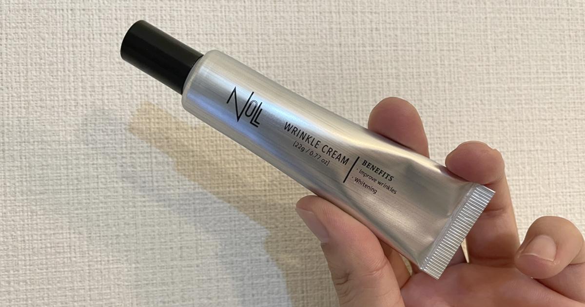 NULL 薬用リンクルクリームのメリット・デメリット