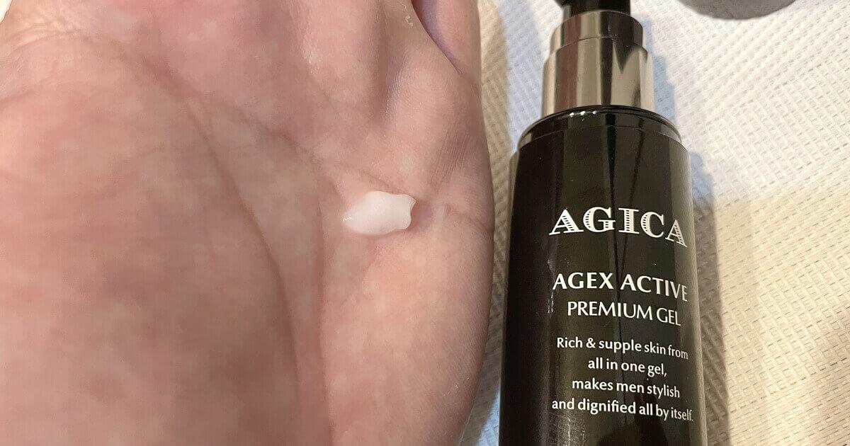 AGICAオールインワンジェルの1プッシュの量