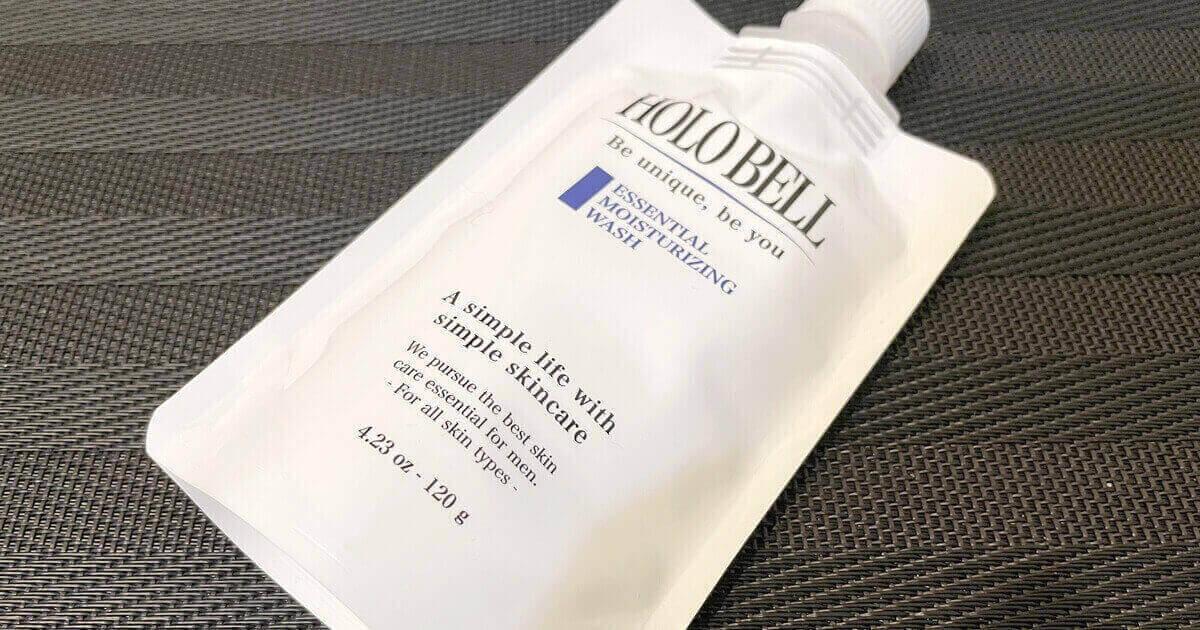 ホロベル洗顔料はニキビ肌の方におすすめ