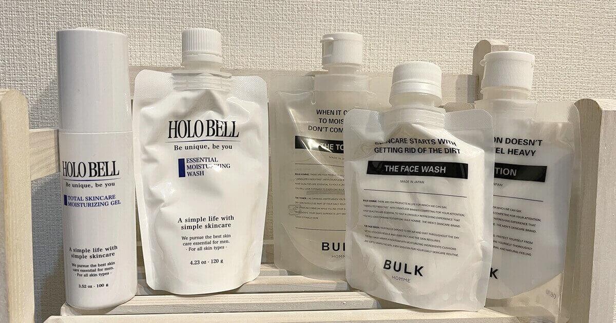 極度の敏感肌の方はホロベル。脂性肌・混合肌・乾燥肌の方はバルクオム。