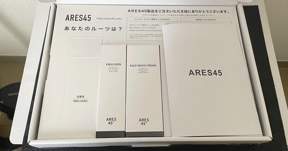 アレス45のオールインワン乳液と洗顔フォーム