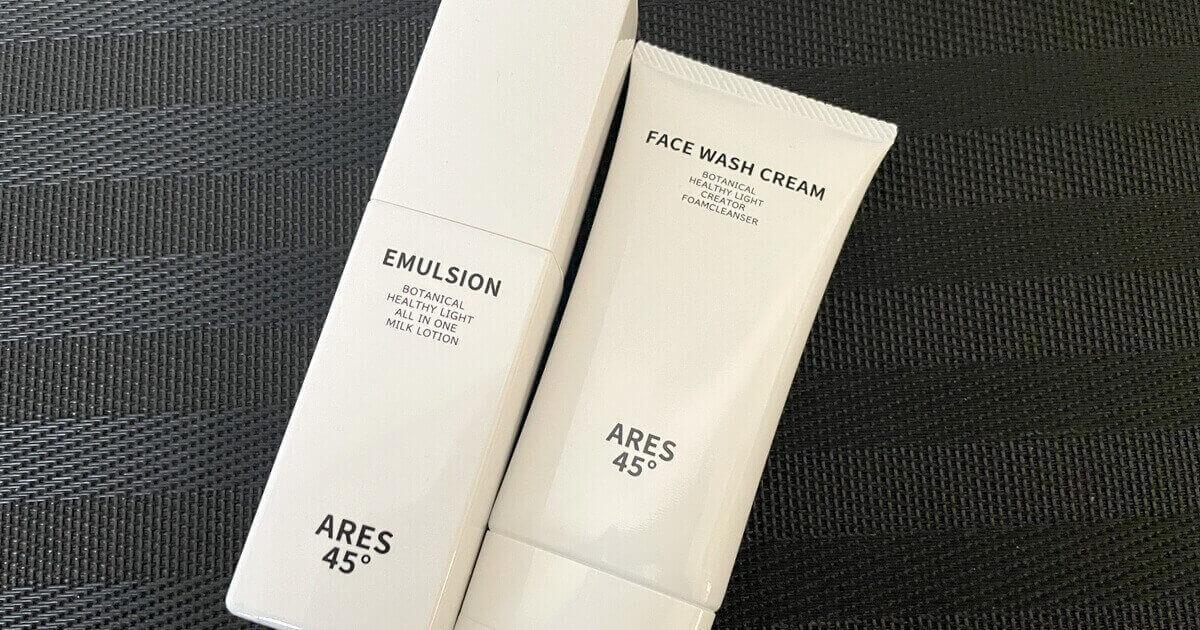 アレス45(ARES45)のメリット・デメリットはどんなとこ?