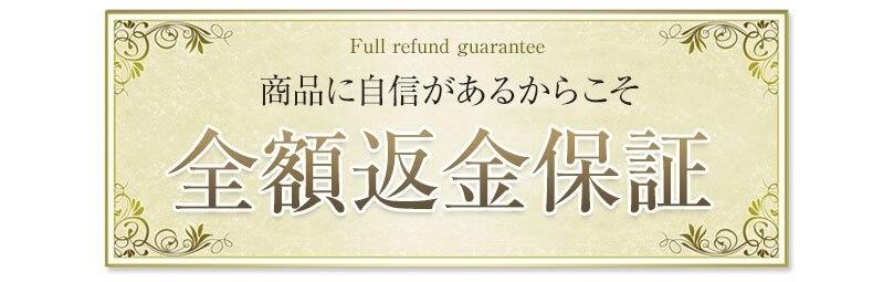 ヒアロ ディープパッチをお得に買うには公式サイト!【全額返金保証あり】